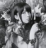 漆黒を塗りつぶせ(初回限定盤)(DVD付)