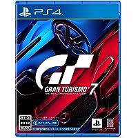 【PS4】グランツーリスモ7【早期購入同梱物】10,000,000Cr(ゲーム内クレジット)・カーパック(3車種)(封入…