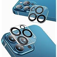 NIMASO カメラフィルム iPhone13pro / iphone 13 Pro Max 用 カメラ レンズ 保護カ…