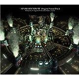 FINAL FANTASY VII Original Soundtrack
