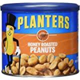 プランターズ (Planters) ハニーローストピーナッツ 340g