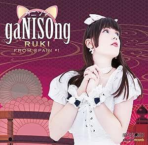 海外シンガーによるアニソンカバー「ガニソン! 」Ruki from スペイン #01