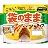 日本ハム 袋のままできるカレーオムライス