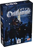 アークライト オリフラム 完全日本語版