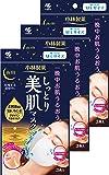 【まとめ買い】しっとり美肌マスク 美容液成分・保湿成分配合で一晩中お肌うるおう ゆったりMLサイズ 3枚×3個