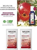 WELEDA 黑 保湿化妆水 水果&香味 2毫升×2枚