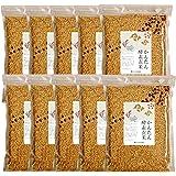 かんたん酵素玄米3合 10個セット 令和2年産 那智のめぐみ ピロール米 残留農薬ゼロ 減農薬 小豆 天然塩