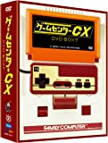 ゲームセンターCX DVD-BOX7
