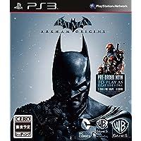 バットマン:アーカム・ビギンズ - PS3