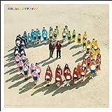 虹のレシピ(初回生産限定盤)(DVD付)