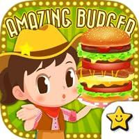 ハンバーガーやさんごっこ - お仕事体験知育アプリ