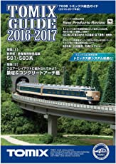 TOMIX Nゲージ トミックス総合ガイド 2016-2017 7038 鉄道模型用品
