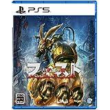 フィスト 紅蓮城の闇 - PS5