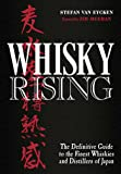 Whisky Rising: The Definitive Guide to the Finest Whiskies a…