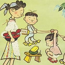 サザエさんの人気壁紙画像 磯野カツオ,フグ田タラオ,フグ田サザエ,磯野ワカメ