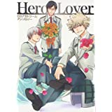 Hero Lover―ヒロアカドリームアンソロジー (gruppo comics)
