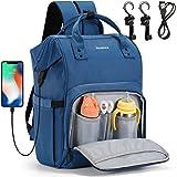 最新改良 マザーズリュック 防水マザーズバッグ USB充電ポート搭載 超大容量 ママバック 軽量 保温ポケット ベビーカーに掛けるベルト付き 改良品