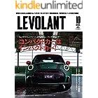 ル・ボラン(LE VOLANT) 2021年10月号 Vol.535 [雑誌]