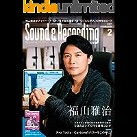 サウンド&レコーディング・マガジン 2021年2月号