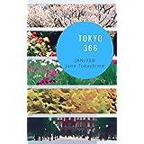 Tokyo 366: Jan/Feb (English Edition)