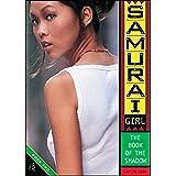 The Book of the Shadow (Samurai Girl 2)
