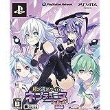 超次次元ゲイム ネプテューヌRe;Birth1 (限定版) - PS Vita