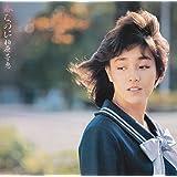 春なのに +3(SHM-CD)(紙ジャケット仕様)