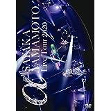 山本彩 LIVE TOUR 2020 ~ α ~(通常盤DVD)[DVD]