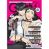 G-Lish2021年4月号 Vol.1 [雑誌]