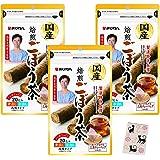 南雲吉則博士 推奨 売上NO.1 ブランド あじかん 焙煎ごぼう茶 ノンアルコール 国産焙煎 ごぼう茶 60包 + 日本…