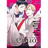 equal Vol.23 [雑誌]