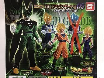 ドラゴンボール超 HG ドラゴンボール05 恐怖のセルゲーム編 全4種 バンダイ