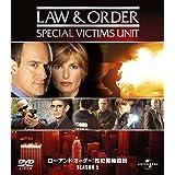 Law & Order 性犯罪特捜班 シーズン5 バリューパック [DVD]