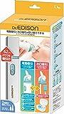 エジソン(EDISON) 鼻吸い器 エジソンのすっきり鼻水吸引器 電動吸引とお口吸引が切り替えできる