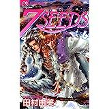7SEEDS(6) (フラワーコミックスα)
