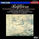 UHQCD DENON Classics BEST フォーレ:レクイエム、ラシーヌ讃歌 他
