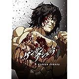 【Amazon.co.jp限定】ケンガンアシュラ3[Blu-ray](全巻購入特典:「描き下ろし全巻収納BOX」引換デジタルシリアルコード付)