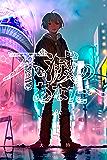 不滅のあなたへ(13) (週刊少年マガジンコミックス)