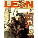 LEON 2021年 07月号 [雑誌]
