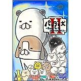 パンダと犬II