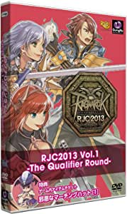 ラグナロクオンライン RJC2013 Vol.1 -The Qualifier Round-