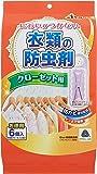 [Amazon限定ブランド] ライオンケミカル においがつかない衣類の防虫剤 クローゼット用 6個入(標準用クローゼット…