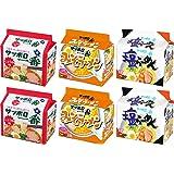 サッポロ一番 袋ラーメン5食P 3種×2(しょうゆ味 5食P×2個・みそラーメン5食P×2個・塩らーめん5食P×2個…