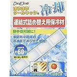 TOYO 冷や冷やクールネック&タオル用詰め替え用保冷剤 No.SP-7180