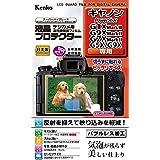 Kenko 液晶保護フィルム 液晶プロテクター キヤノン PowerShot G1X Mark III/G9X Mark II/G7X Mark II用 KLP-CPSG1XM3