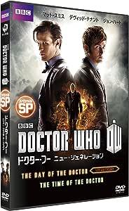 ドクター・フー ニュー・ジェネレーション スペシャル [DVD]