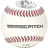 アクロディア(Acrodea) テクニカルピッチ TECHNICALPITCH 投球データ解析 硬式野球ボール Blue…