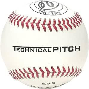 アクロディア(Acrodea) テクニカルピッチ TECHNICALPITCH 投球データ解析 硬式野球ボール Bluetooth対応