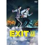 EXIT [DVD]