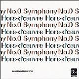 オール・デウーヴル&交響曲0番